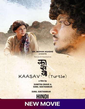 Kaasav 2107 Hindi 720p HDRip ESubs