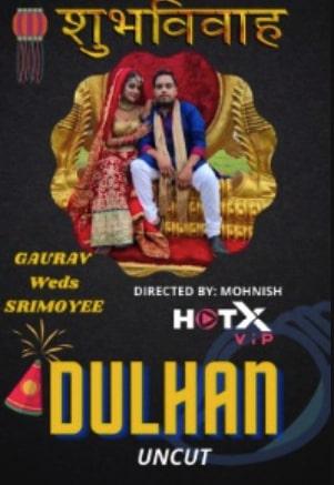 18+ Dulhan 2021 Hindi Full Movie Download