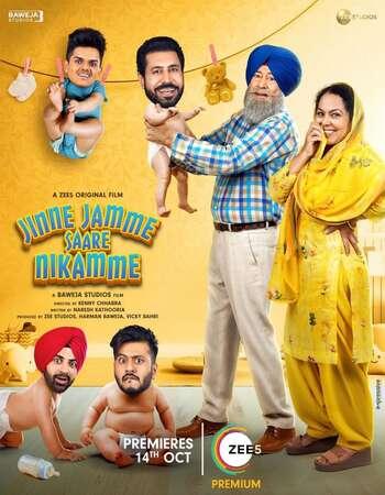 Jinne Jamme Saare Nikamme 2021 Full Punjabi Movie 480p Download