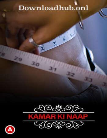 Charmsukh (Kamar Ki Naap) 2021 Hindi S01 ULLU WEB Series 720p HDRip x264