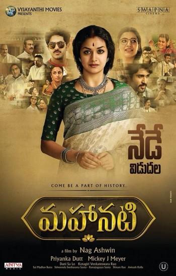 Mahanati 2018 UNCUT Dual Audio Hindi Full Movie Download