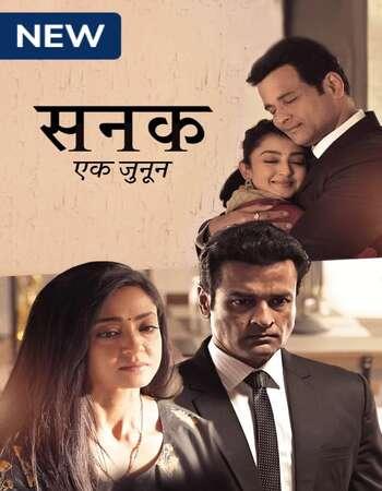 Sanak Ek Junoon 2021 Hindi Season 01 Complete 720p HDRip ESubs