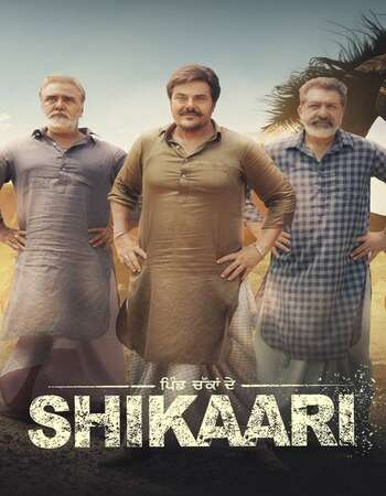 Shikaari 2021 Punjabi Season 01 Complete 720p HDRip ESubs