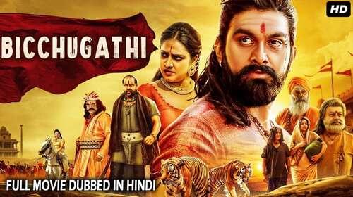 Bicchugatthi Chapter 1 2020 Hindi Dubbed 350MB HDRip 480p ESubs