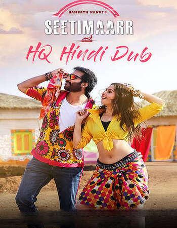 Seetimaarr 2021 Hindi (HQ DUB) 720p 480p HDRip x264