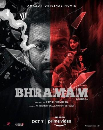 Bhramam 2021 Hindi Full Movie Download