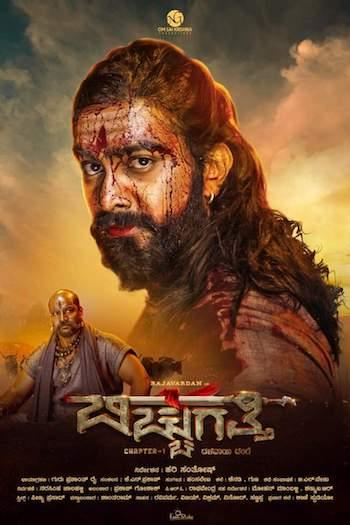 Bicchugatti Chapter 1 (2020) Hindi Dubbed 720p 480p WEB-DL [900MB 350MB]