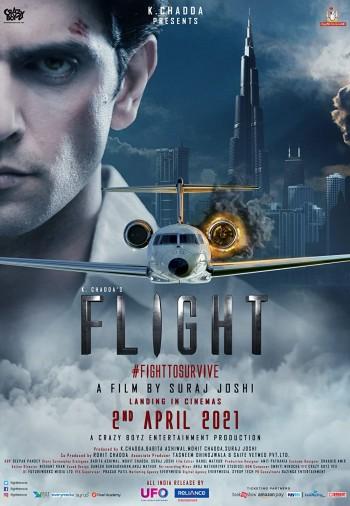 Flight 2021 Hindi Full Movie Download