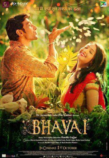 Bhavai 2021 Hindi 720p 480p pDVDRip [850MB 300MB]
